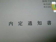 081005_222827_ed_ed.jpg