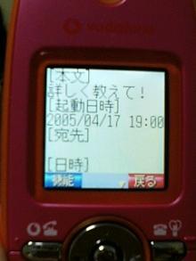 051126_1820~0001.jpg