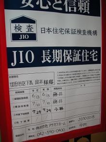 20080729-10