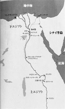 tomasocのブログ-アビドスへの道のり