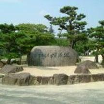広島、鳥取、姫路の旅…