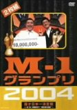 m1-2004