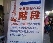 ラブエステ★ A嬢のブログ-20081230130810.jpg