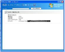 WindowsDefender8