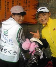 横峯さくらオフィシャルブログ『SAKURA BLOG』powered by アメブロ-台湾ツアー
