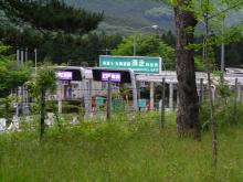 subashiri5