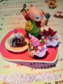 このケーキも上手!!