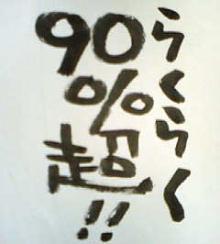 P1000920.jpg