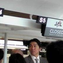 松井、出国