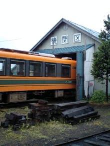 かっこいい電車
