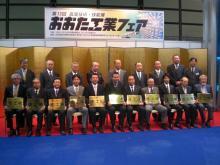 ワークライフバランス 大田区の女性社長日記-工業フェア