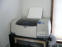 PM900C