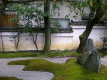 重森三玲庭園4
