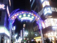 CCのRX-7(FD3S)制作、走行日記-歌舞伎町
