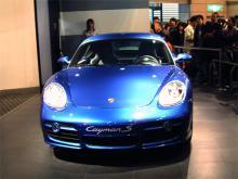 OMS-Porsche