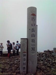 200807211226000.jpg
