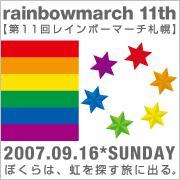 パレード2007-1
