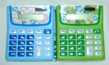 CanDou aloha blueシリーズ 電卓