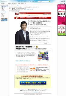 インタラクティブ領域で活動する広告マンのブログ-楽天