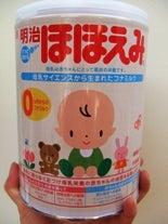 ミルク大缶