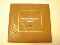 ロイズの生チョコレート2