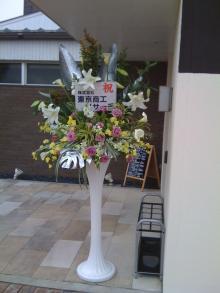 AJG社長のブログ-お花