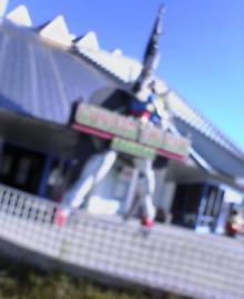 富士急ガンダム