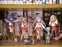 Tim's Blog-Miyuki complete rakisuta