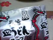 080127 クマ麺