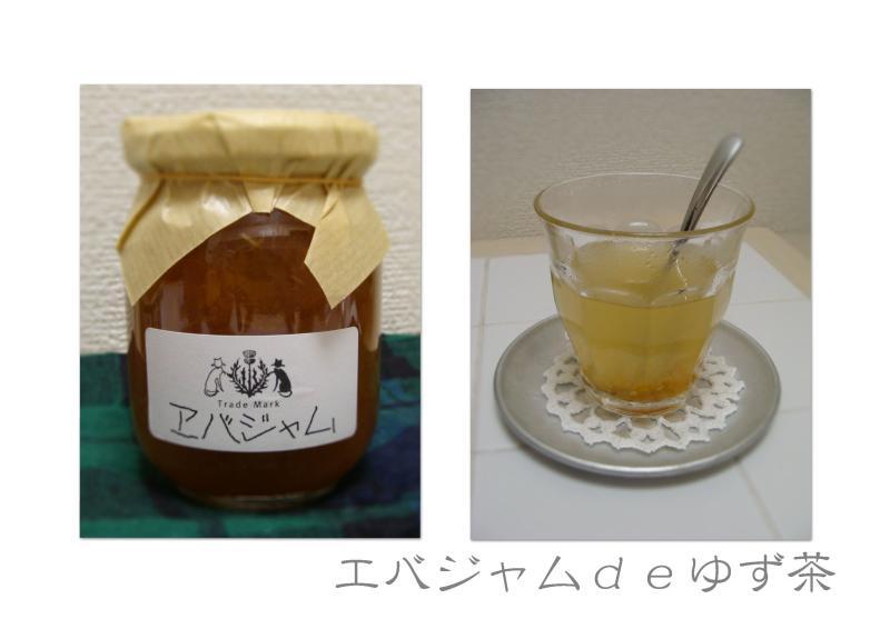 amigo-cafe
