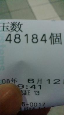 CRF大ヤマト2ZF