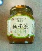 yuzucha