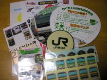 総合車両07-10