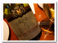 yumiwineryワインブログ★☆ワイン醸造家の夢☆★            ~日々のワインとお料理レポート~