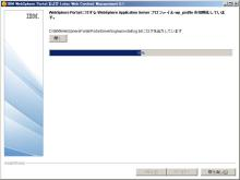 WP_61_Install_18