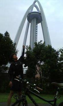 一宮タワー