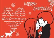 作品No.13 Christmas card 2