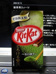 kitkat抹茶