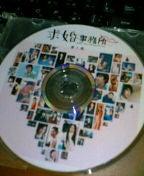 求婚DVD