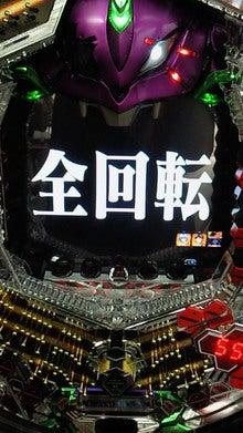 ★GREAT奮闘記★~パチンコ屋で闘う男~-200902101510000.jpg