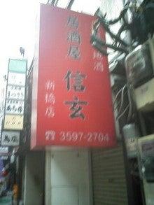 2007-04-24_14-19.jpg