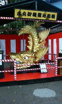 名古屋出身!酉年社長のブログ-200811251515000.jpg