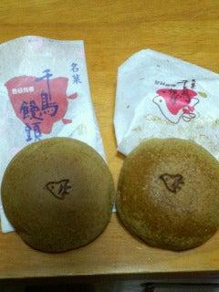 千鳥饅頭とチロリアン。 | テキトー綴り~喜ド楽々日記~