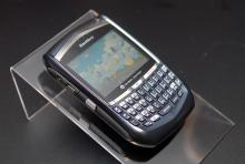 BlackBerry8707h