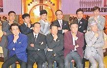 今夜10時、NTV「オジサンズ11」 ...