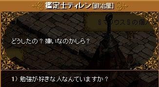 4-5 神秘の赤い花③(宝石鑑定士の基礎マスター)2