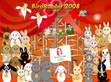 No天気な兎模様-BirdRabbit2008-fin