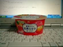 果実だけの自然な甘さヨーグルト2