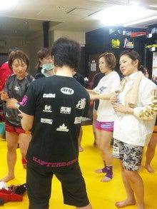 キックボクサー岡田敦子のblog-081221_160017.jpg