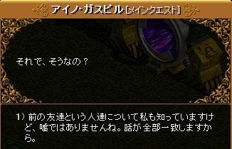 3-6-4 美しきフローレンス姫29
